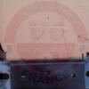 Berceau arrière safrane 7700804968